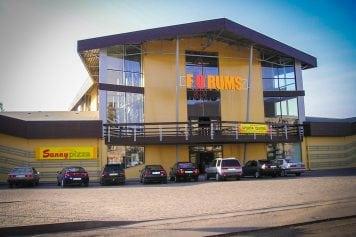 FORUMS – sporta, tirdzniecības un atpūtas centrs Dobelē